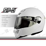 【GP-5 722 素色│汽水帽│雙層鏡片 】可樂帽│全罩式│可掀式安全帽│ 汽水帽│CP值超高