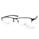 CHARMANT-Z眼鏡 尖端科技半框款(灰黑) #CZT19800 BK