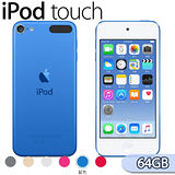 Apple iPod Touch 64GB 第六代 (藍色)(台灣公司貨)(MKHE2TA/A)【贈專用充電器+觸控筆+專用機背蓋(裸裝)】
