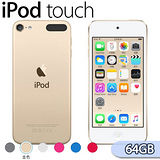 Apple iPod Touch 64GB 第六代 (金色)(台灣公司貨)(MKHC2TA/A)【贈專用充電器+觸控筆+專用機背蓋(裸裝)】