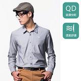【EverSmile】男彈力吸排透氣長袖襯衫