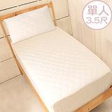 床之戀 台灣製加高床包式保潔墊-單人3.5尺