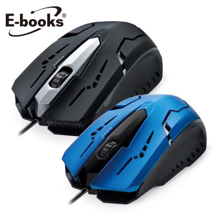 E-Books歡慶2020 M21 電競滑鼠