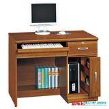 【品味居】薇娜 樟木色3.2尺單抽電腦書桌下座