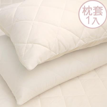 床之戀 台灣製枕頭保潔墊/枕頭套