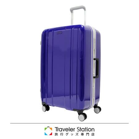 Traveler Station 28吋繽亮鋁框箱