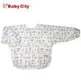 【娃娃城-Babycity】防水長袖畫畫衣(3-5A) 米色狗
