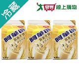 阿華田黃金大麥麥芽牛奶紙盒290ml*3入/組