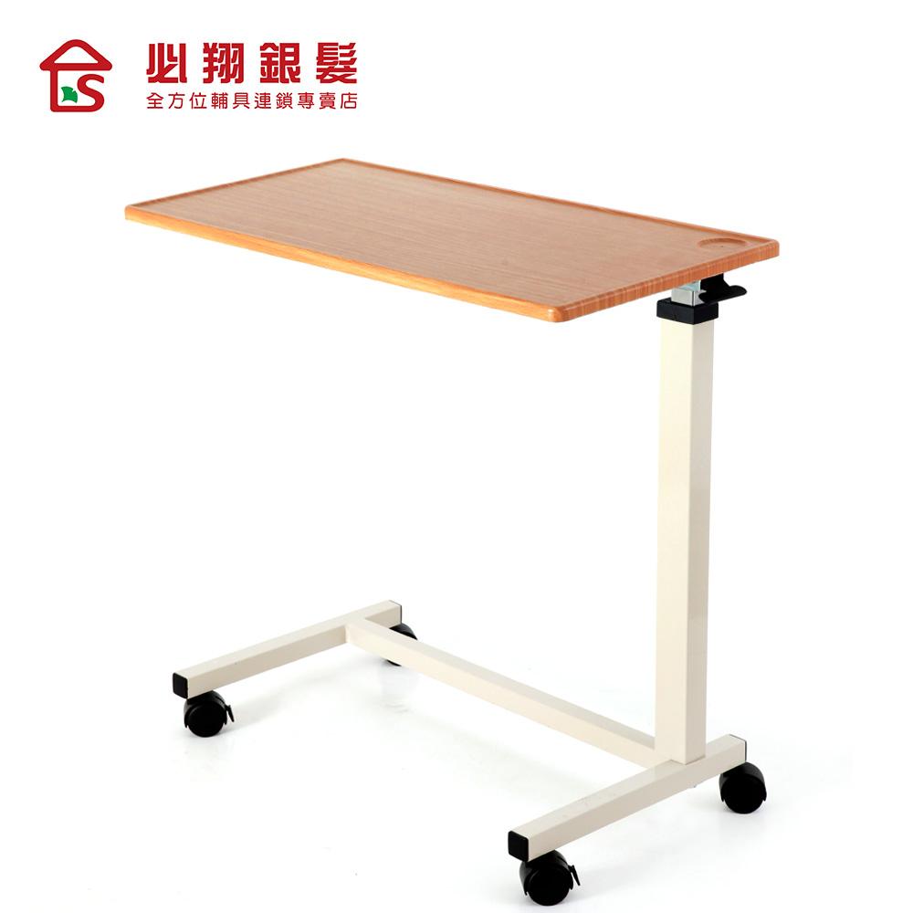 【必翔銀髮】全新第三代床邊升降桌
