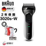 【德國百靈BRAUN】-新升級三鋒系列電鬍刀(白)3020s-W -送歌林鬆餅機