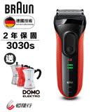【德國百靈BRAUN】-新升級三鋒系列電鬍刀3030s-再送歌林鬆餅機