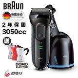 【德國百靈BRAUN】新升級三鋒系列電鬍刀3050cc-送歌林鬆餅機