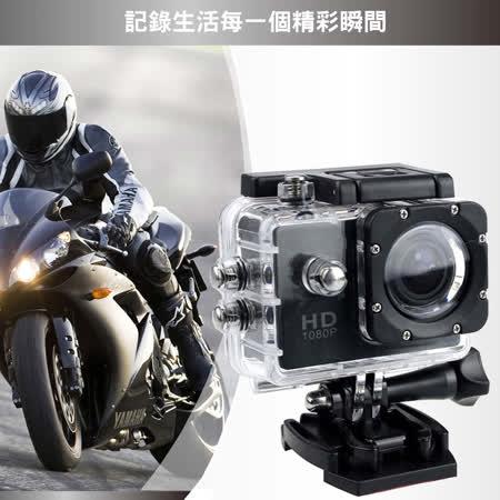 【Jimmy】1080p汽機車兩用行車紀錄器