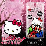 三麗鷗授權正版 Hello Kitty 凱蒂貓 SONY Xperia C5 Ultra 大大機 透明軟式保護套 手機殼 (糖果HI)