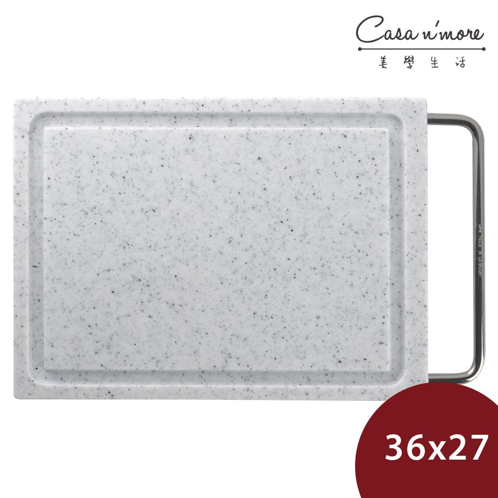 WMF 頂級塑料 白灰中型砧板 36X27 德國製造