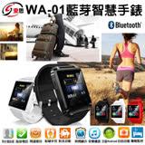 【IS愛思】WA-01 觸控藍牙智慧手錶