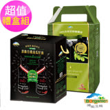 【博能生機】頂級有機南瓜籽油禮盒組+100%冷萃初榨橄欖油禮盒組-網