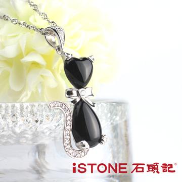 石頭記 貓咪物語黑瑪瑙項鍊