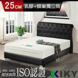 【KIKY】浪漫滿屋乳膠三線蜂巢獨立筒雙人5尺床墊
