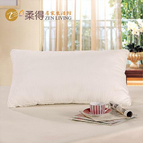 【柔得寢飾】ZEN ZPD01 CLOMAX 立體枕(1入) ZPD01
