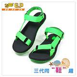 【G.P 時尚休閒涼鞋】 G5931M-60 綠色 (SIZE:40-43 共三色)