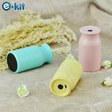 逸奇e-Kit牛奶瓶造型暖手寶 LJW-071