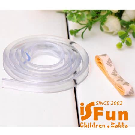 【iSFun】兒童防護*透明桌邊櫃子防撞條
