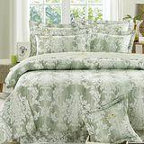 【Arnold Palmer雨傘牌】綠經典皇室-40紗精梳純棉床罩雙人七件組