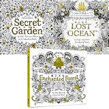 秘密花園1-3(3書合售 中文版獨家附贈32頁練習本)