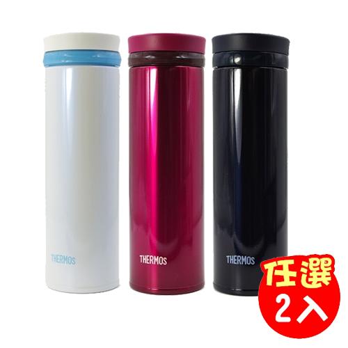 THERMOS膳魔師 超輕量不鏽鋼真空保溫杯0.5L 2入組(JNO-500)