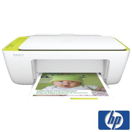 HP DeskJet 2130  多功能噴墨事務機