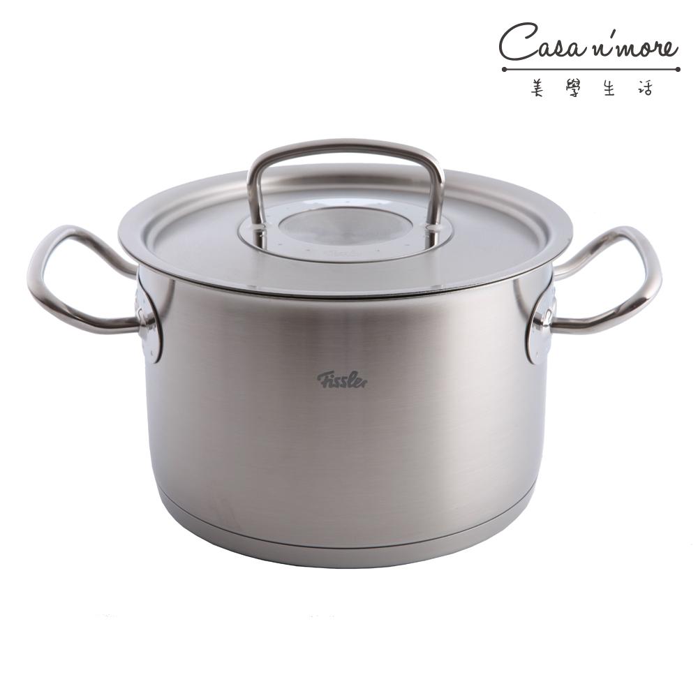 Fissler Original Profi 不鏽鋼湯鍋 燉鍋 雙耳鍋 24cm