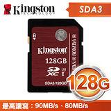Kingston 金士頓 128G Ultimate SDXC UHS-I U3 記憶卡(SDA3/128G )