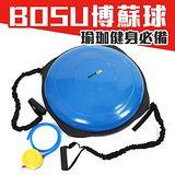 MDBuddy BOSU球- 健身 博蘇球 瑜珈球座 平衡球 半圓球 彈力繩 隨機 F