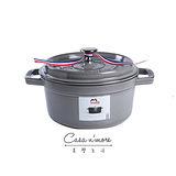 Staub 圓形鑄鐵鍋 琺瑯鍋 搪瓷 10cm 0.25L 石墨灰 法國製造