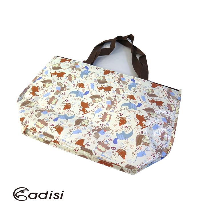 ADISI 托特包保冷袋AS15137  城市綠洲 戶外、露營踏青、食物保鮮、簡易攜帶