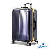 Rowana 金燦炫光PC鏡面鋁框行李箱 25吋 (紳士藍)