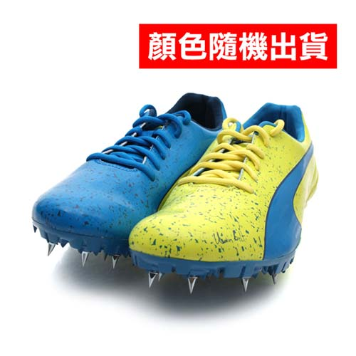 (男女) PUMA BOLT EVOSPEED ELECTRIC V2 限定 田徑釘鞋- 藍黃