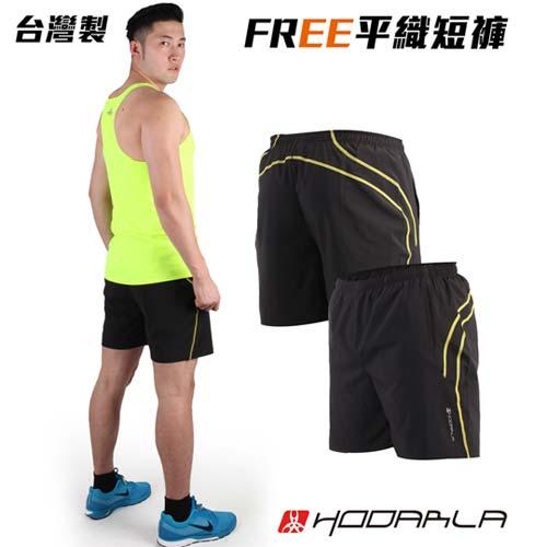(男女) HODARLA FREE 平織短褲-慢跑 路跑 排球 運動 五分褲 黑黃