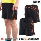 (男女) HODARLA FREE 平織短褲-慢跑 路跑 排球 運動 五分褲 黑陽光橘