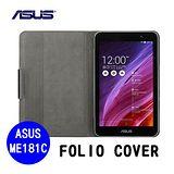 ASUS 華碩 FOLIO COVER ME181C / ME181CX 原廠摺疊保護套(黑色)【送專用螢幕保護貼】