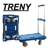 【TRENY】四輪收納塑鋼手推車 - 荷重100公斤-藍色