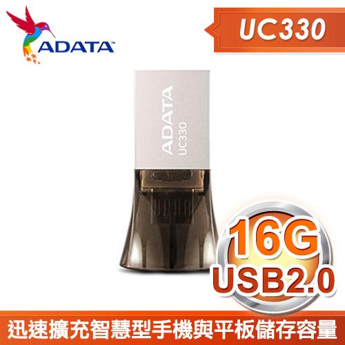 ADATA 威剛 UC330 16G OTG隨身碟