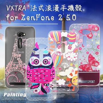 VXTRA ASUS ZenFone 2 5.0吋 ZE500CL 法式浪漫 彩繪軟式保護