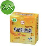台糖 寡醣乳酸菌 2盒/組