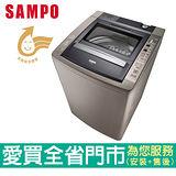 SAMPO聲寶15KG定頻洗衣機ES-E15B(K1)含配送到府+標準安裝