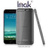 Imak HTC ONE A9 羽翼II水晶保護殼