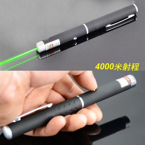 READY高 綠光鐳射簡報筆4000米射程