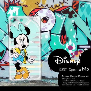 迪士尼授權正版 SONY Xperia M5 E5653 水水機 街頭系列透明軟式手機殼(俏米妮)