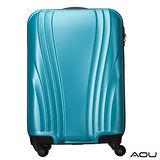 AOU微笑旅行 尊龍傳說20吋超大容量防刮超輕量可登機行李箱 (土耳其藍) 90-015C